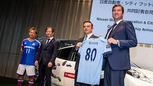 Manchester City Nissan